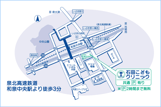 石田こどもクリニック 地図